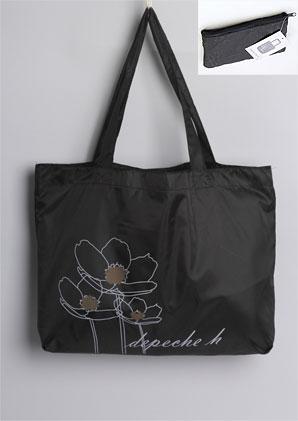 taška nákupní - skládací | W91280_ZCE
