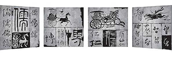 obraz 4 ks  70x 70cm - laminované plátno | A02278
